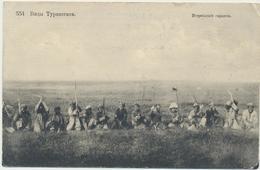 66-17 Россия Russland Russia Turkestan Turkmenia Military Censor Tashkent - Russia