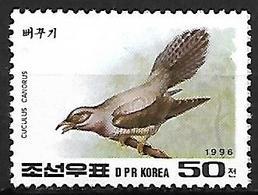 NORTH KOREA -  1996 - MNH - Common Cuckoo    Cuculus Canorus - Cuckoos & Turacos