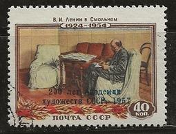 Russie 1958 N°Y.T. ; 2041 Obl. - Usados