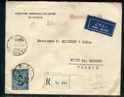 Egypte - Enveloppe De La Légation Du Japon En Recommandé Pour La France En 1938 , Cachet De Cire Au Verso - Réf JJ 244 - Storia Postale