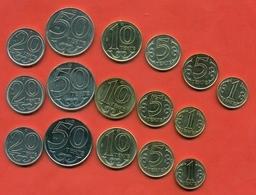 Kazakhstan 2016-18.Full Annual Sets Of Circulating Coins Of Kazakhstan. - Kazachstan