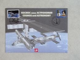 3916HK Kazachstan. - Souvenir Cards