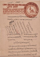 INDIA Jaisalmer PRINCELY STATE 8-Annas COURT FEE Document 1900-20 GOOD/USED - Autres