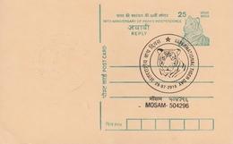 INDIA  2018  Felines  International Tiger Day  Cancellation  Mosam  Postcard  # 20670  D Inde  Indien - Raubkatzen