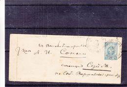 Russie - Lettonie - Lettre De 1893 - Entiers Postaux - - 1857-1916 Imperium