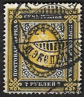 RUSSIE  1889-1904   -  YT  54  Vergé Verticalement  - Oblitéré - Cote  5e - 1857-1916 Impero