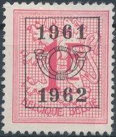 BELGIUM - BELGIQIUE - Precancels - Typo Precancels 1951-80 (Figure On Lion)