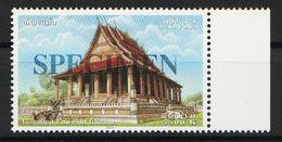 Laos 2004 Mi 1908 SPECIMEN MNH - Laos