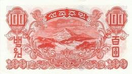 KOREA P. 11b 100 W 1947 UNC - Korea (Nord-)