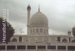 INDIA  2019  Hazratbal Maslid  Kashmir  Contains  Moi - E Muqqadas  Stamped Card  # 20677  D Inde  Indien - Islam
