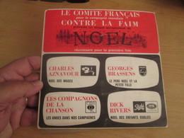 """ISQUE 45T COMITE FRANCAIS CONTRE LA FAIM Des Haricots """" AZNAVOUR / BRASSENS / RIVERS / COMPAGNONS DE LA CHANSON - Compilations"""