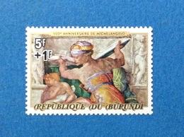 1975 BURUNDI MICHELANGELO CAPPELLA SISTINA 5 F + 1 F FRANCOBOLLO NUOVO STAMP NEW MNH** - Burundi