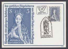 Österreich Austria - Maximumkarte 1981 - MiNr. 1681 - 500 J. Gotischer Flügelaltars Von Michael Pacher, St. Wolfgang - Cartes-Maximum (CM)