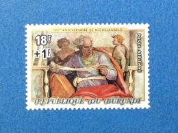 1975 BURUNDI MICHELANGELO CAPPELLA SISTINA 18 F + 1 F FRANCOBOLLO NUOVO STAMP NEW MNH** - Burundi