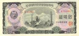 KOREA P. 17 100 W 1959 UNC - Korea, Noord