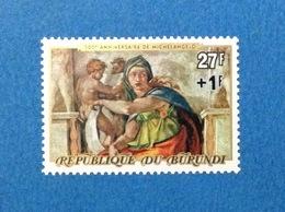 1975 BURUNDI MICHELANGELO CAPPELLA SISTINA 27 F + 1 F FRANCOBOLLO NUOVO STAMP NEW MNH** - Burundi