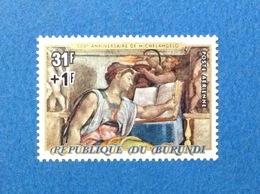 1975 BURUNDI MICHELANGELO CAPPELLA SISTINA 31 F + 1 F FRANCOBOLLO NUOVO STAMP NEW MNH** - Burundi