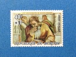 1975 BURUNDI MICHELANGELO CAPPELLA SISTINA 40 F + 1 F FRANCOBOLLO NUOVO STAMP NEW MNH** - Burundi