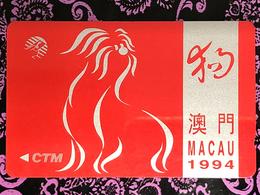 MACAU-CTM 1994 ZODIAC NEW YEAR OF THE DOG PHONE CARD USED - Macao