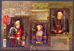 OEKRAINE    (OEU 708) - Ukraine