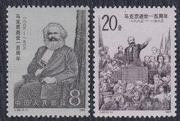 China 1983 Karl Marx Death Anniversary, MNH (**) Michel 1865-1866 - 1949 - ... République Populaire