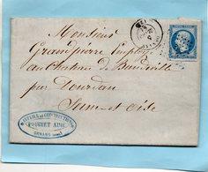 P.c.2343 ORNANS (43) Sur N° 14 II,L;A;C;du 5/3/61. - Postmark Collection (Covers)