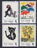 China 1983 Children Paintings, MNH (**) Michel 1873-1876 - 1949 - ... République Populaire