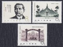 China 1981 70th Anniversary Of Revolution, MNH (**) Michel 1753-1755 - 1949 - ... République Populaire