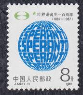 China 1987 Esperanto Centenary, MNH (**) Michel 2130 - 1949 - ... République Populaire