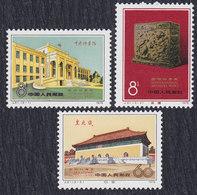 China 1979 International Archives Weeks, MNH (**) Michel 1552-1554 - Neufs