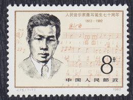 China 1982 Composer Nie Er, MNH (**) Michel 1791 - 1949 - ... République Populaire