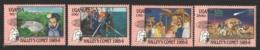 Ouganda - Uganda 1986 Yvert 433-36, Halley's Commet, Overprinted Emblem - MNH - Uganda (1962-...)