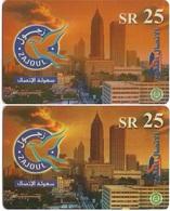 Saudi Arabia, ZAJOUL Telecom Prepaid Phone Cards, 2-Cards - Arabia Saudita