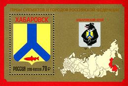 2411 Khabarovsk Region 2018 - 1992-.... Föderation