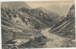 66-240 Россия Russland Russia Caucasia Georgia Military Road No 235 - Russland