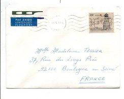 FINLANDE LETTRE POUR LA FRANCE 1979 - Lettres & Documents