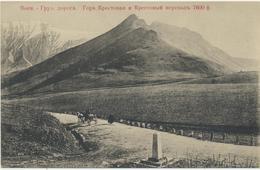 66-270 Россия Russland Russia Caucasia Georgia Military Road No 233 - Russland