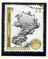 1974 - NEPAL  -  Mi. Nr.  303 - USED - (CW4755.44) - Nepal