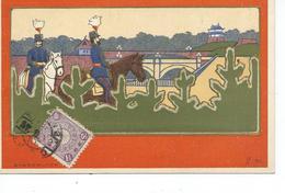 Chine   Parade   Cachet Tientsin 1912 - China