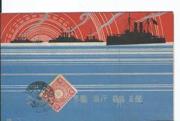 Chine   Flotte De Bateaux  Cachet Tientsin 1912 - China