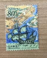 Nippon Japan Boats Boat Barco - 1989-... Empereur Akihito (Ere Heisei)