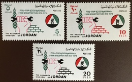 Jordan 1975 Development Plan MNH - Giordania