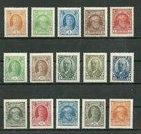 URSS. 1927-28. Neuf. Série Courante - Unused Stamps