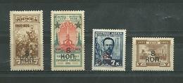 URSS. 1927. Neuf. Timbres De 1925-26 Surchargés - 1923-1991 USSR