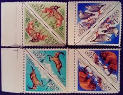 Russie Russia URSS USSR 1973 Animal Bison Bélier Castor Cerf Yvert 3945 3946 3947 3949 ** MNH - 1923-1991 UdSSR