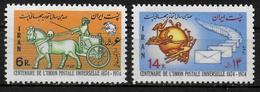 IRAN      N° 1585/86  * *     Upu Poste - U.P.U.