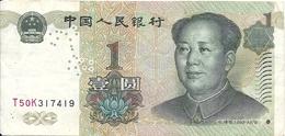 Banconota Da  1 YUAN  Della  CINA - Anno 1999. - Cina