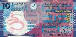 Banconota Da 10 Dollars -  Hong  Hong  - Anno 2007 - Hong Kong