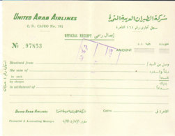 PO8184D# RICEVUTA UNITED ARAB AIRLINES C.R. CAIRO - Altri