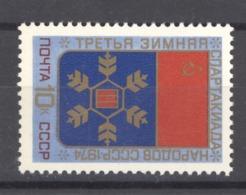 RU1  -  Russie  :  Yv  4015  ** - 1923-1991 URSS